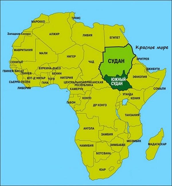 Географическое положение Судана
