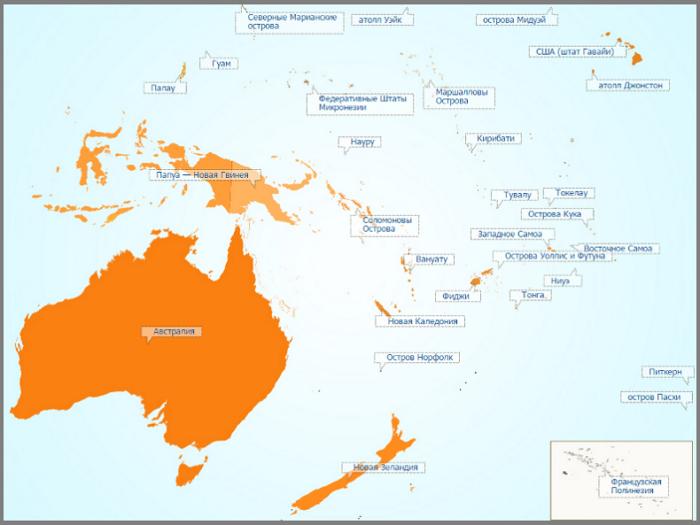 Австралия и острова Океании