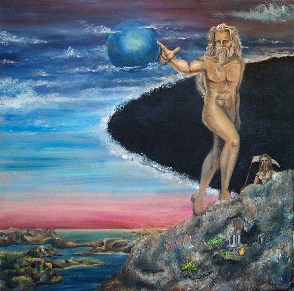 Беспредельное голубое Небо Уран