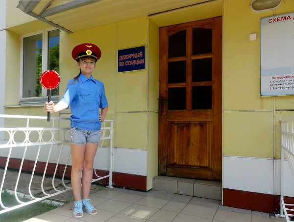 Маша дежурит по станции