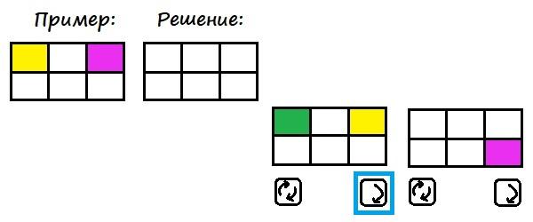 Цветные карточки - шаг 1