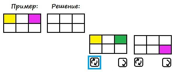 Цветные карточки - шаг 2