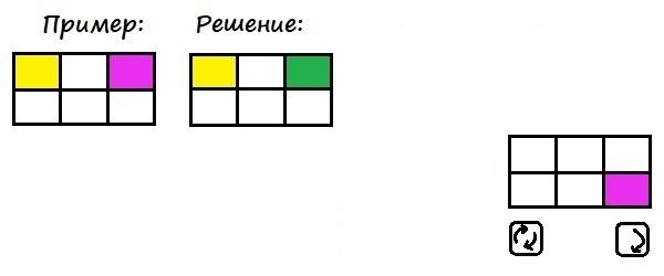 Цветные карточки - шаг 3