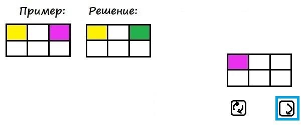 Цветные карточки - шаг 4