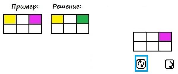Цветные карточки - шаг 5