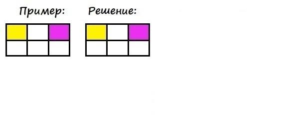 Цветные карточки - шаг 6
