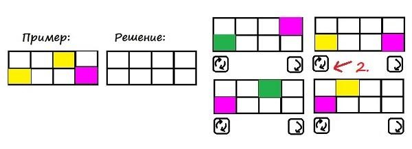 Цветные карточки - 1 класс - шаг 2