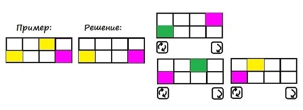 Цветные карточки - 1 класс - шаг 3