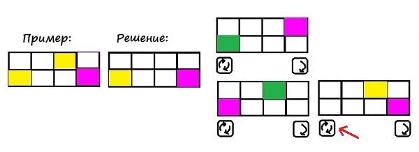 Цветные карточки - 1 класс - шаг 4