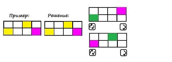 Цветные карточки - 1 класс - шаг 5