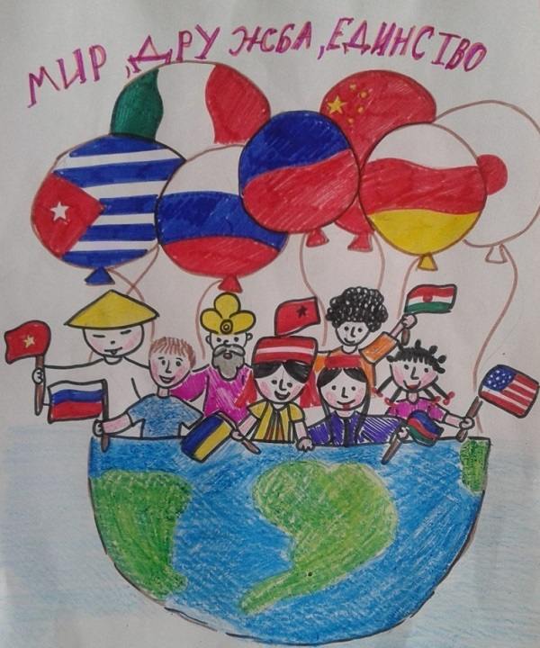 Рисунок ко Дню народного единства