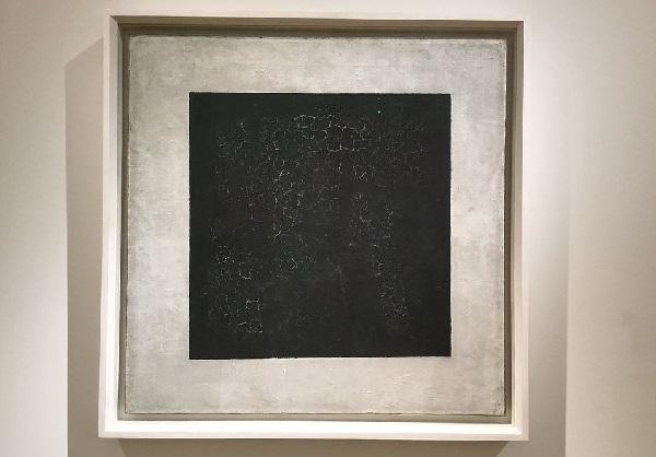 Черный квадрат