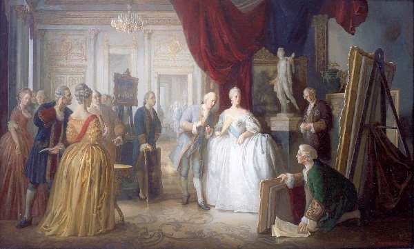 Экатерина II