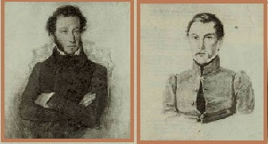 А.Пушкин и И.Пущин