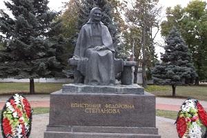 Епистиния Фёдоровна
