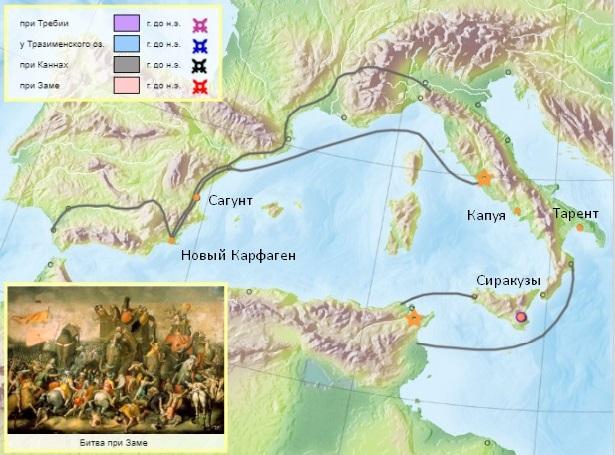 Города Италии и Карфагена