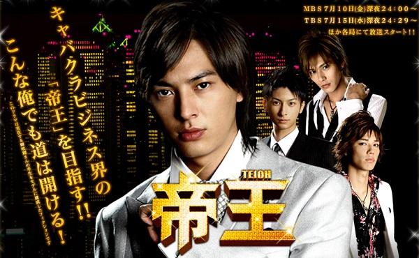 Император 2009