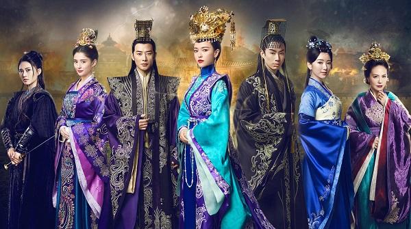 Принцесса Вэй Ян