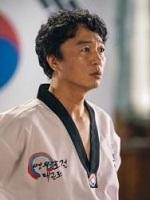 Чон Бэ Су