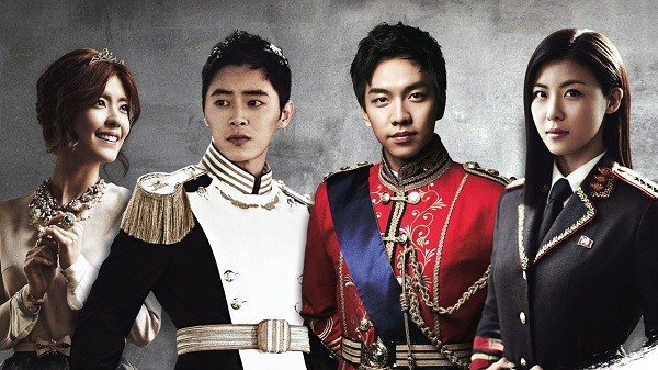Король двух сердец