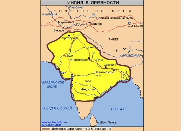 Древняя Индия на карте
