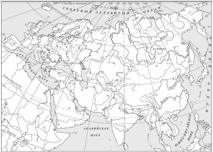 Контурная карта Древнего мира