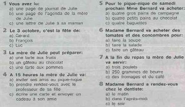 Тест (французский язык)